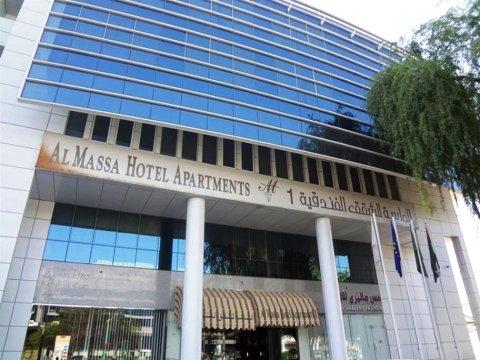 阿尔玛萨1号公寓式酒店(Al Massa Hotel Apartments 1)