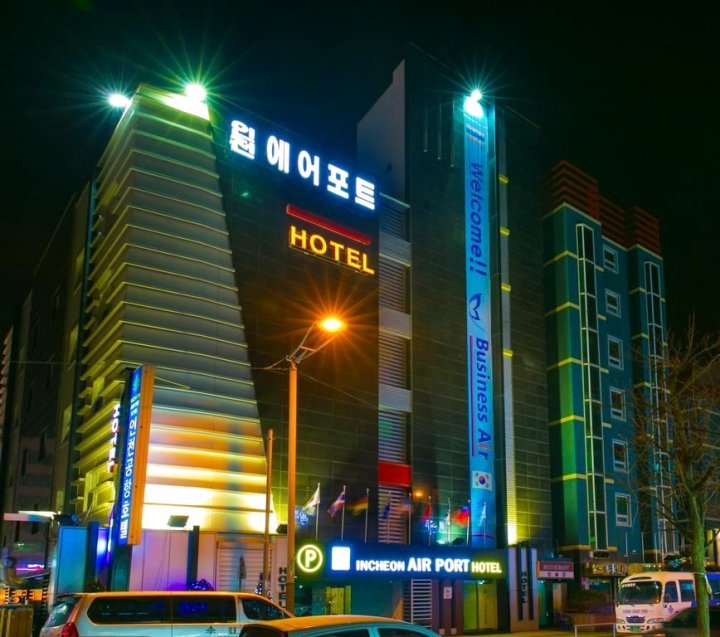 仁川机场酒店(Incheon Airport Hotel)