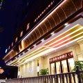 维也纳酒店(重庆解放碑步行街店)