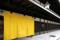 京都四条新町 颖特饭店(Hotel Intergate Kyoto Shijo Shinmachi)