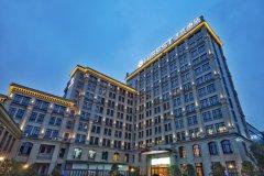 Q加·宁波汉宾酒店
