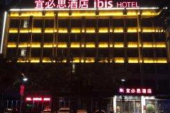 宜必思酒店(天津武清店)