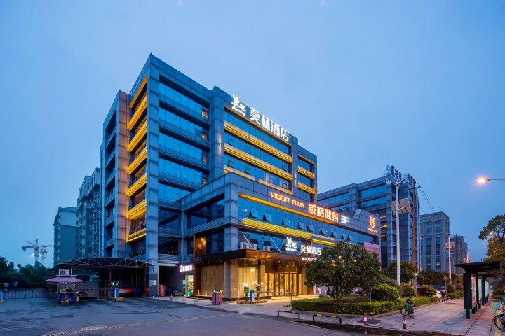 莫林酒店(湖南省政府店)
