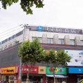 汉庭酒店(上海曹路地铁站店)(原曹路龚路店)