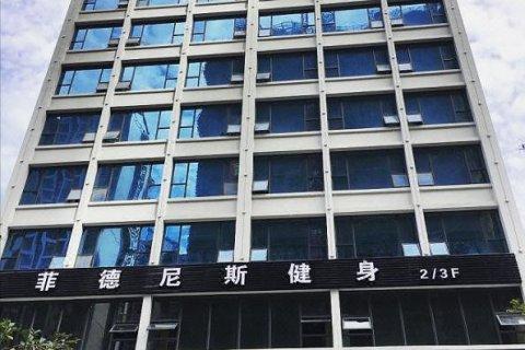 麗枫酒店(湛江海滨大道江南世家店)