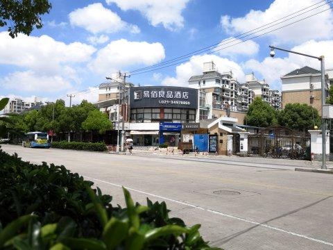 易佰良品酒店(上海外环路地铁站店)