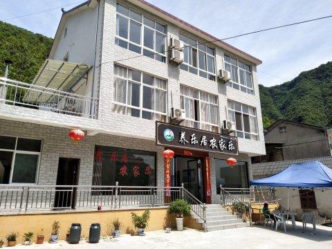 石台徐海峰民宿