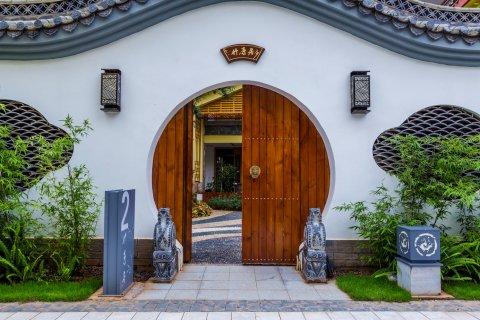 石林杏林大观园紫竹苑