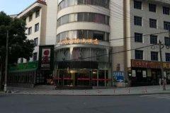 泸溪长城国际大酒店