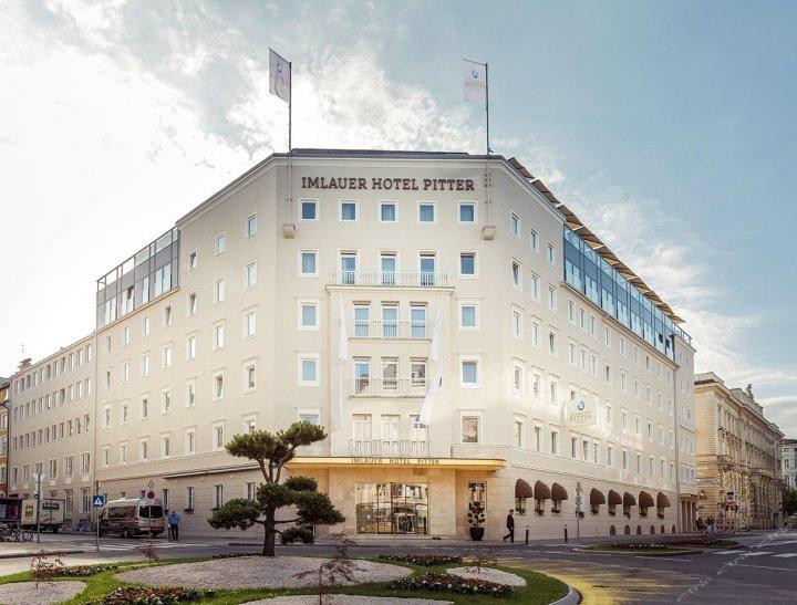 萨尔茨堡因姆劳尔皮特酒店(Imlauer Hotel Pitter Salzburg)
