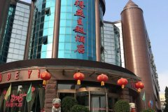 晋城浴得益主题酒店