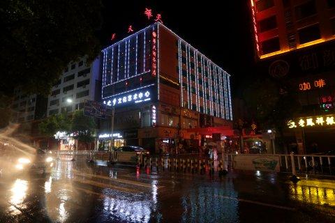 永州华天商务酒店