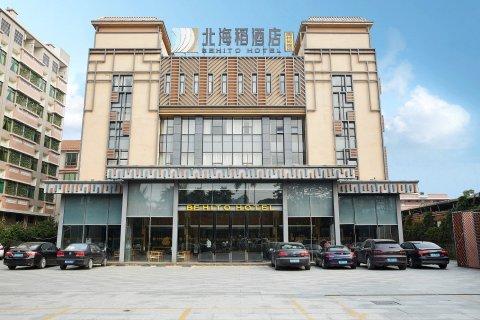北海稻酒店(广州南村店)
