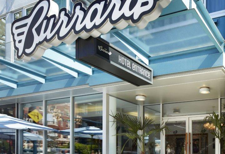 温哥华波拉德酒店(The Burrard Vancouver)