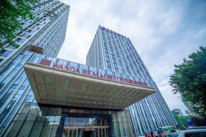 内江富力万达嘉华酒店