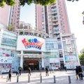 Locals路客精品公寓(广州富力广场店)