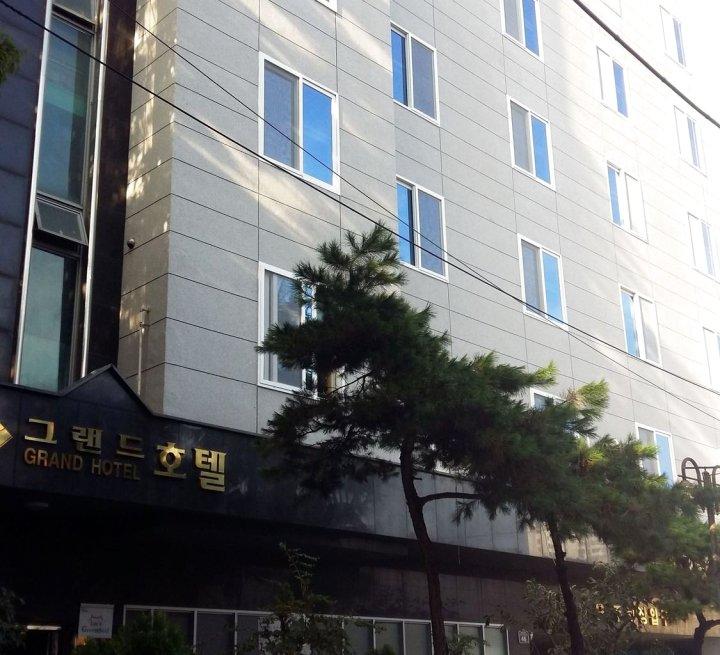 好住新大酒店(Goodstay New Grand Hotel)