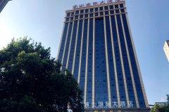 睿士国际大酒店(娄底春园步行街店)
