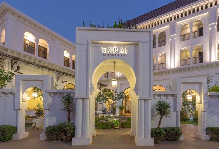 暹粒萨兰度假水疗酒店(Sarai Resort & Spa Siem Reap)