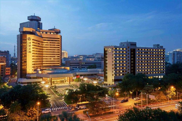 北京首都大酒店