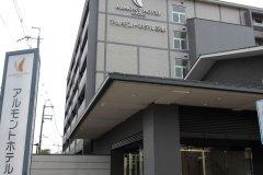 京都阿尔蒙特旅馆(Almont Hotel Kyoto)
