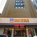 雅斯特酒店(南宁玉洞地铁站店)