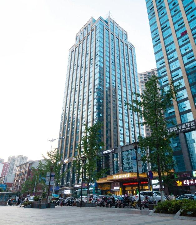 长沙泊悦国际酒店