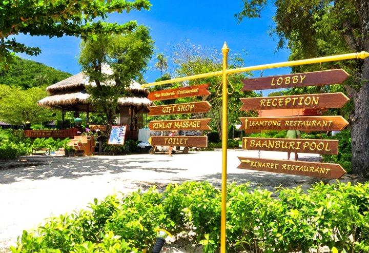 皮皮岛自然度假村酒店(Phi Phi Natural Resort)