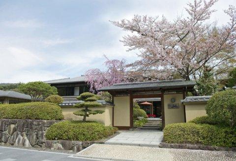 京都岚山Ranzan酒店(Kyoto Arashiyama Ranzan Hotel)
