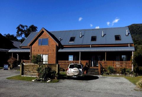 福克斯冰河旅馆(Fox Glacier Lodge)