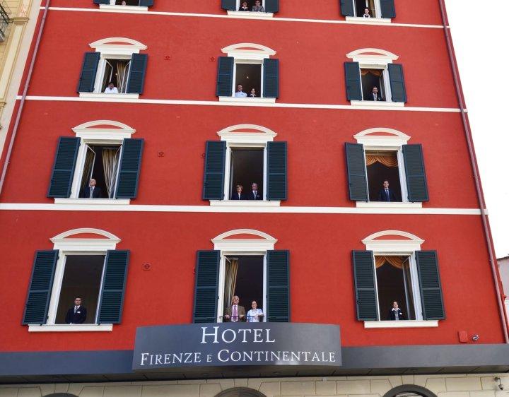 佛罗伦萨大陆酒店(Hotel Firenze e Continentale)