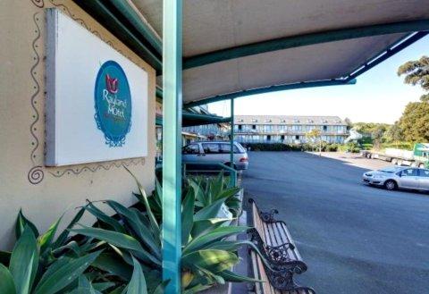 瑞兰汽车旅馆(Rayland Motel)