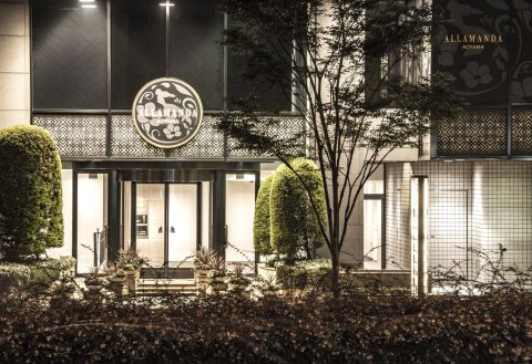 东京青山黄蔓花豪华酒店(Hotel Allamanda Aoyama)