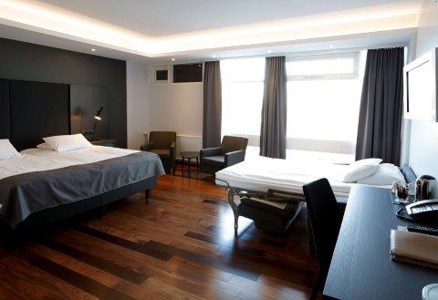 雷克雅未克格兰酒店(Grand Hotel Reykjavik)