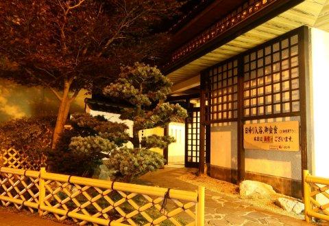 花中庭花屋日式旅馆(Kashoutei Hanaya)