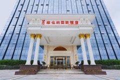 维也纳国际酒店(遂宁健坤城店)