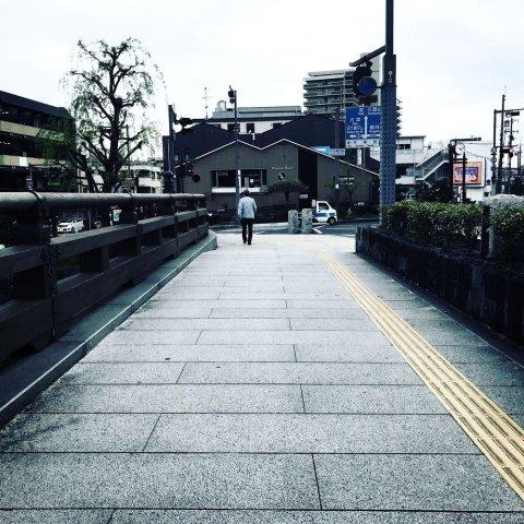 乌吉伊奇班亚朵尼贾里酒店(Uji Ichibanyado Nigauri)