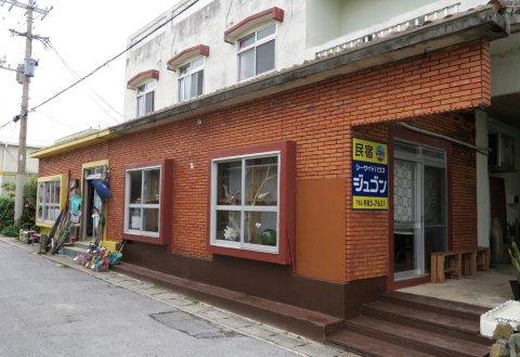儒艮海滨之家家庭旅馆(Minshuku Seaside House Dugong)