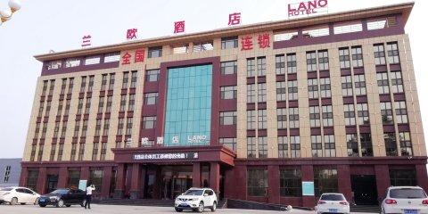 阜城兰欧酒店