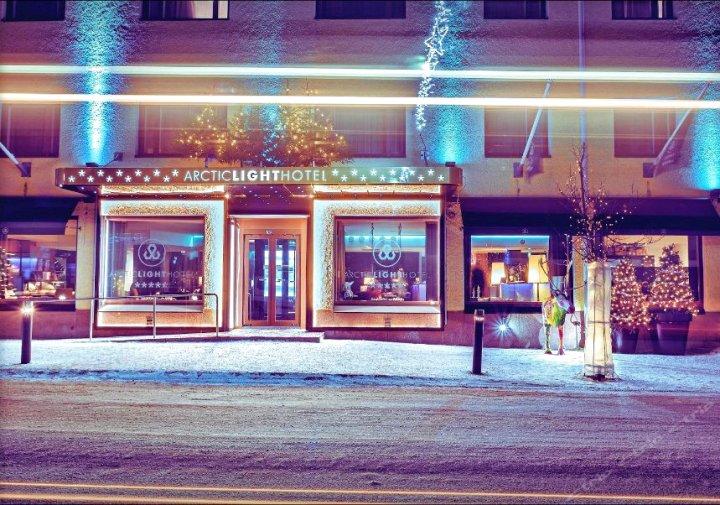 北极之光酒店(Arctic Light Hotel)