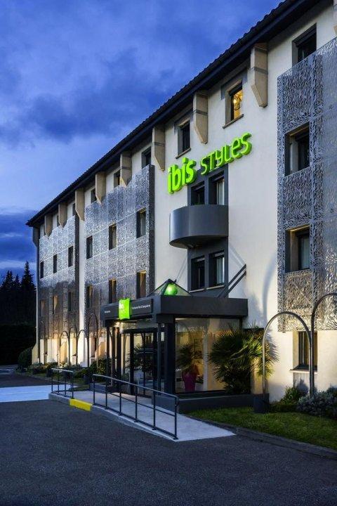 赫尔莫斯酒店(Ibis Styles Toulouse Nord Sesquieres)