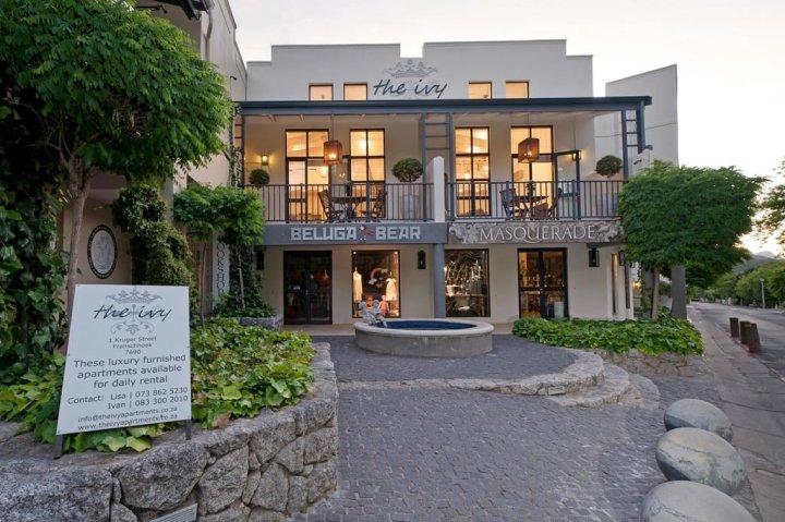 常春藤公寓酒店(The Ivy Apartments)