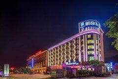 顺逸东方酒店(惠东汽车总站店)