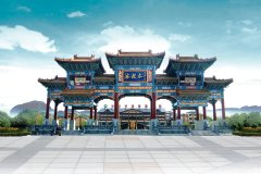 喀喇沁左翼浴龙谷温泉度假区酒店