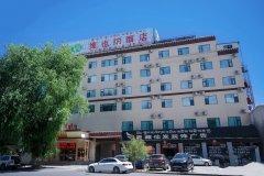 维也纳酒店(拉萨布达拉宫北京西路店)