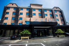 希岸酒店(凤阳府西街店)