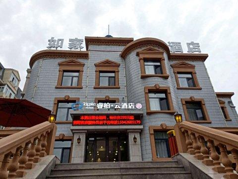 如家睿柏·云酒店(大连劳动公园武昌街店)