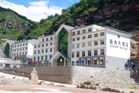 灵寿碧水大酒店