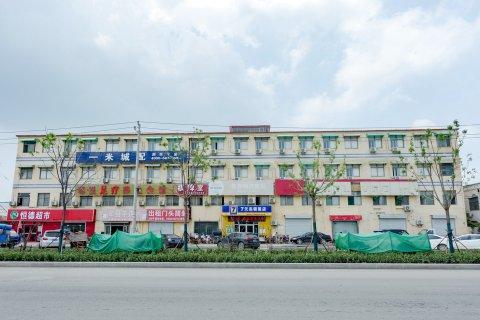 7天连锁酒店(济南蓝翔路时代总部基地店)