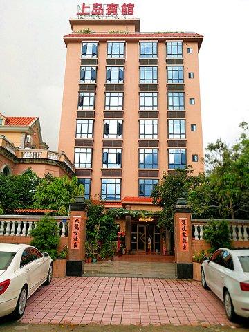 惠东上岛宾馆